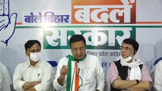 Randeep Singh Surjewala addresses media in Patna, Bihar