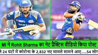 Rohit Sharma को चोटिल बताकर टीम से किया बाहर, MI ने पोस्ट की नेट प्रैक्टिस वीडियो… मचा बवाल