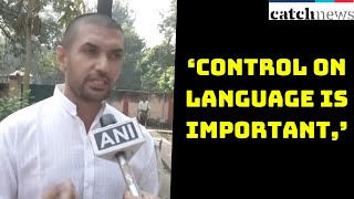 'Control On Language Is Important,' Says Chirag Paswan Over Sanjay Jha's 'Jamura' Remark