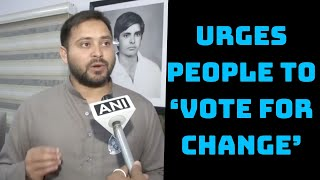 Bihar Polls: Tejashwi Yadav Urges People To 'Vote For Change' | Catch News