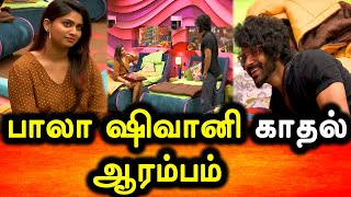 BIGG BOSS TAMIL 4|27th October 2020|PROMO 2|DAY 24|BIGG BOSS 4 TAMIL LIVE|Bala Shivani Love