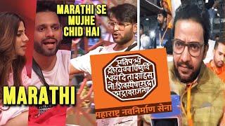Bigg Boss 14: Jaan Ke MARATHI Se Chid Wale Comment Par Bhadki MNS Party | Rahul Vaidya, Nikki