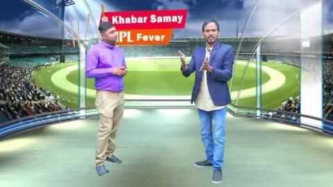 IPL FEVER 27.10.20
