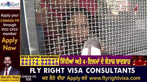 झड़प के बाद Chandigarh Police ने हिरासत में ली BJP महिला workers