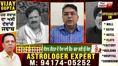 Punjab के RDF पर Center ने लगाई रोक, सरकार के साथ-साथ विरोधियों में भी खलबली
