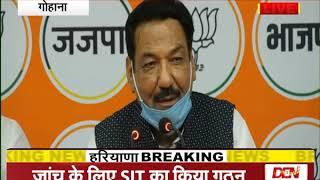 देखिए बरोदा उपचुनाव पर प्रेस कांफ्रेंस कर कैबिनेट मंत्री Ranjeet Singh Chautala क्या बोलें