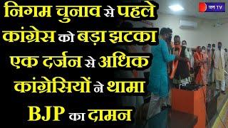 Rajasthan Congress | Satish Poonia ने पार्टी का दुपट्टा पहनाकर कांग्रेसियों को ग्रहण करवाई सदस्यता
