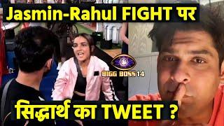 Bigg Boss 14: Rahul Vaidya Ke SUPPORT Me Aaye Sidharth Shukla? | Jasmin Rahul Fight Par Bada TWEET