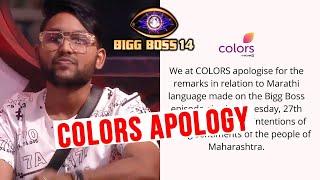 Bigg Boss 14: Ab COLORS Channel Ne Mangi Maafi, Jaan Ke Marathi Comment Par Ghamasan
