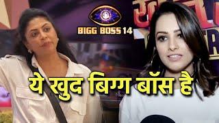 Bigg Boss 14: Anita Hassanandani Ne Kahi Kavita Kaushik Par Badi Baat, Janiye Kya Boli