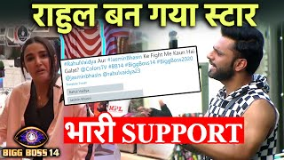 Bigg Boss 14: Rahul Vaidya Ko Mil Raha Hai Social Media Par Jabardast Support,Jasmin Ka Mard Comment