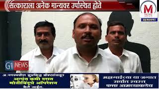 श्री दीपक अशोकराव साखरे यांची महाराष्ट्र राज्याच्या प्रदेश सोशल मीडिया प्रमुख पदी निवड
