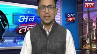 Abtak News | 28-10-2020 | Abtak Media