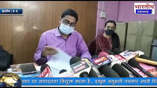 अवैध रेत उत्खनन परिवहन पर खनीज विभाग की कार्यवाही.. #bn #mp