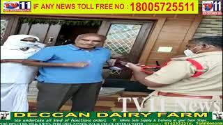 police raid in dubbaka BJP candidate raghunandan rao house...
