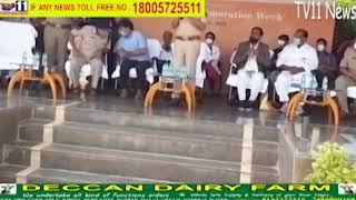మెగా రక్త శిబిరాన్ని ప్రారంభించిన  సైబరాబాద్ కమిష్ణర్ సజ్జనర్ గారు.........