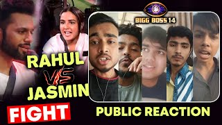 Bigg Boss 14: Public Reaction On Rahul Vaidya Vs Jasmin Fight | Women Card | BB 14