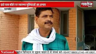 News Bulletin 28.10.2020 National News,देश और दुनिया की Latest News Update....
