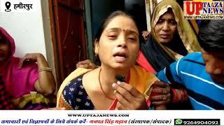 हमीरपुर में डेंगू बुखार से युवक की मौत