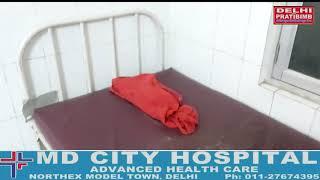 मैनपुरी मे चलती बस में महिला ने दिया बच्चे को जन्म /नवजात की मौत ।dkp न्यूज़