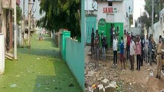 Osman Nagar Mein Barish Ke Pani Mein Se Kya Kuch Nikal Raha Hai | Hyderabad |@Sach News