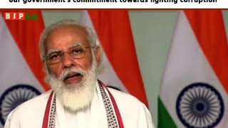 Formation of Committee against Black Money shows our commitment towards fighting corruption: PM Modi