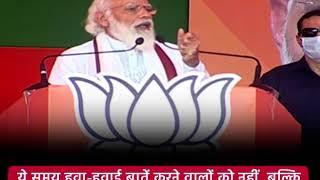 ये समय जो बिहार को अंधेरे से निकालकर यहां लाए हैं, उन्हें दोबारा चुनने का है। #BiharWithNDA