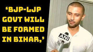 'BJP-LJP Govt Will Be Formed In Bihar,' Claims Chirag Paswan   Catch News
