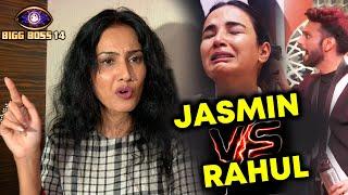 Bigg Boss 14: Kamya Punjabi Ne Kiya Rahul Vaidya Ko Support , Jasmin Aur Gang Galat Hai