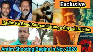 Salman Khan's Antim Film Shooting Schedule Revealed,Tiger3 Se Pahle Is Film Mein Busy Honge Bhaijaan