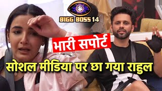 Bigg Boss 14: Rahul Vaidya Ki Social Media Par Ho Rahi Hai Taarif, Jasmin Ho Rahi Hai Bash | BB 14