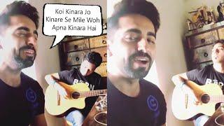 Ayushmann Khurrana Beautifully Singing Kagazon Ki Kashtiyon Song Will Definitely Win Your Heart