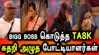 BIGG BOSS TAMIL 4|29th October 2020|PROMO 1|DAY 25|BIGG BOSS 4 TAMIL LIVE|Bigg Boss New Task