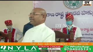 Chairman human rights commission chandraiah inaugurated handloom mela at human rigts commison