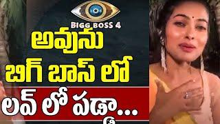 Bigg Boss 4 Divi Vadthya About Her Love | Bigg Boss 4 Divi Interview | Star Maa | Top Telugu TV