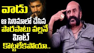 Vijaya Rangaraju Shocking Comments on Vijay Anthony | Vijaya Rangaraju Interview | Top Telugu TV