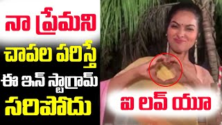 Bigg Boss 4 Divi Emotional Words About Her Fans | Bigg Boss 4 Telugu | Divi Interview | Top TeluguTV