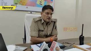 आईपीएल क्रिकेट सट्टेबाजों पर पुलिस की कार्रवाई cglivenews