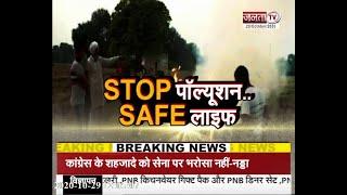 DELHI- NCR में AQI बेहद ही खराब, प्रदूषण के खिलाफ सख्त हुई केंद्र सरकार