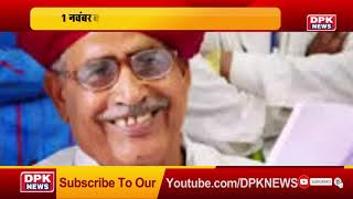 1 नवंबर को पूरे राजस्थान को जाम करने की चेतावनी, सरकार अलर्ट