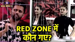 Bigg Boss 14: Red Zone Me Kiska Hua Tabadla, Green Zone Me Ab Kaun? | Social Media Par Afwa