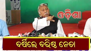 ବାଲେଶ୍ୱର ରେ ବିଜେଡି - ବିଜେପି ଲୋକଦେଖାଣିଆ ଲଢେଇ : ପଞ୍ଚାନନ କାନୁନଗୋ | Balasore By Election
