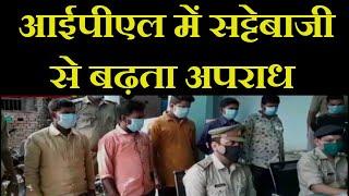 Varanasi News | IPL में सट्टेबाजी से बढ़ता अपराध, क्राइम ब्रांच की टीम  हुई सक्रीय | JAN TV