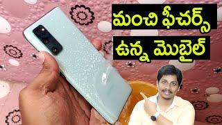 Top Reasons To Buy Samsung S20 FE Telugu