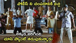 జరిగింది చూసి ప్యాంట్ తడుపుకున్నాడు   Naari Naari Naduma Murari Movie   Jayam Ravi   Soori