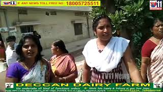 KUKATPALLY CONSTITUENCY ALLAPUR DIVISION PEOPLE ANGRY ON LOCAL LEADERS