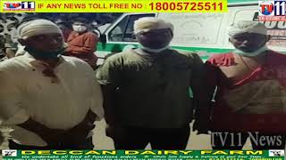 A CONSTABLE OF BAHADURPURA POLICE STATION STREET FIGHT WITH NEIGHBORS FOR 10000 (FLOOD RELIEF FUND )