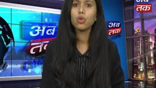 Abtak News | 29-10-2020 | Abtak Media