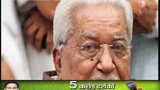 नहीं रहे गुजरात के पूर्व CM केशुभाई