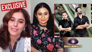 Bigg Boss 14: Rasika Dugal And Isha Talwar Reaction On Entering The Show | Exclusive Interview